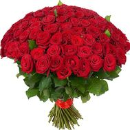 Bouquet of 151 Red Roses - flowers and bouquets on salonroz.com