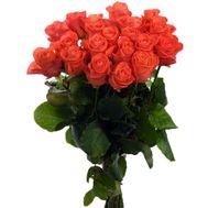 Помаранчеве небо - цветы и букеты на salonroz.com