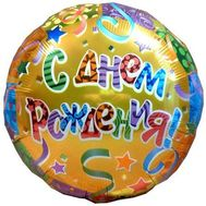 Foil balloon with a birthday - flowers and bouquets on salonroz.com
