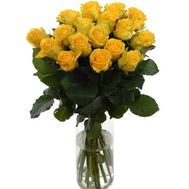 Beautiful yellow roses in a bouquet - flowers and bouquets on salonroz.com