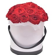 Beautiful box with roses - flowers and bouquets on salonroz.com