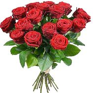 Букет із 17 червоних троянд - цветы и букеты на salonroz.com