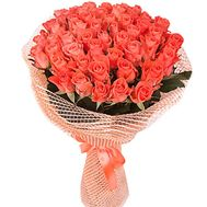 Bouquet of 65 orange roses - flowers and bouquets on salonroz.com