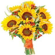 Bouquet of sunflowers - Sunny mood - flowers and bouquets on salonroz.com