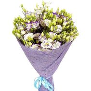 A mysterious bouquet of eust - flowers and bouquets on salonroz.com