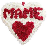 For mom - flowers and bouquets on salonroz.com