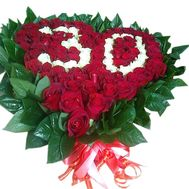 Composition for an anniversary of 30 years - flowers and bouquets on salonroz.com