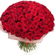 Bouquet of 251 red roses - flowers and bouquets on salonroz.com