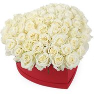 Box of 51 roses in the shape of heart - flowers and bouquets on salonroz.com