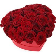 Heart of 25 red roses in a heart box - flowers and bouquets on salonroz.com