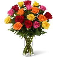 Bouquet of 19 multi-colored roses - flowers and bouquets on salonroz.com