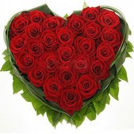 Heart of 25 red roses - flowers and bouquets on salonroz.com