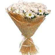 Bouquet of 7 chamomile chrysanthemums - flowers and bouquets on salonroz.com
