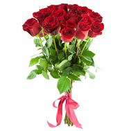 Bouquet of 21 red imported roses - flowers and bouquets on salonroz.com
