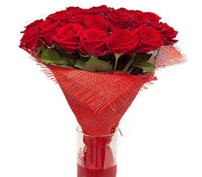 """""""Букет из 29 красных роз"""" в интернет-магазине цветов salonroz.com"""