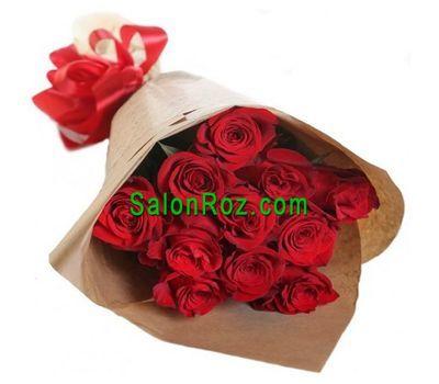 """""""11 красных роз в бумаге"""" в интернет-магазине цветов salonroz.com"""