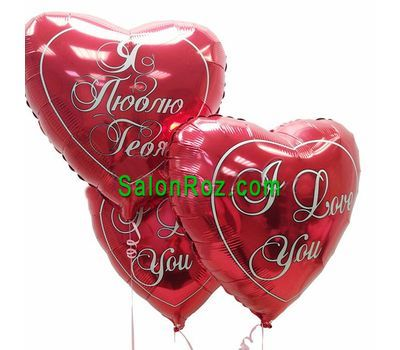 """""""3 hearts from foil"""" in the online flower shop salonroz.com"""