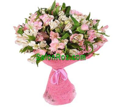 """Bouquet of flowers from 17 alstromeries"" in the online flower shop salonroz.com"