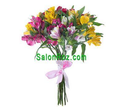 """Bouquet of 9 multicolored alstromeries"" in the online flower shop salonroz.com"