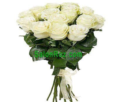"""""""Букет из 15 белых импортных роз"""" в интернет-магазине цветов salonroz.com"""