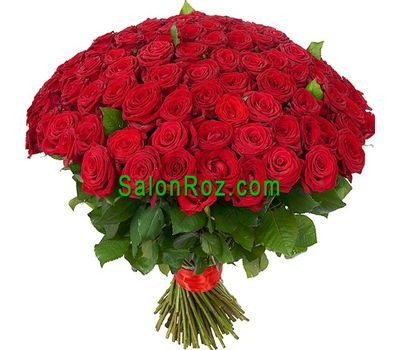 """Bouquet of 151 Red Roses"" in the online flower shop salonroz.com"