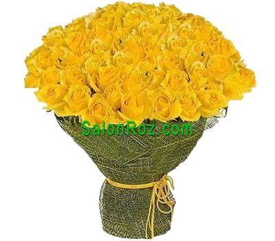 """""""Букет из 101 желтой розы"""" в интернет-магазине цветов salonroz.com"""