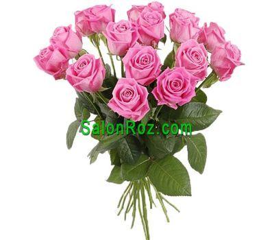 """""""Букет роз Аква"""" в интернет-магазине цветов salonroz.com"""