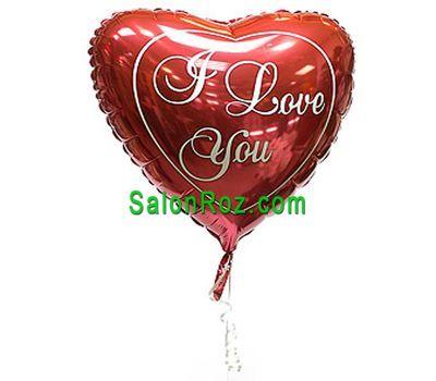"""Folded bead heart"" in the online flower shop salonroz.com"