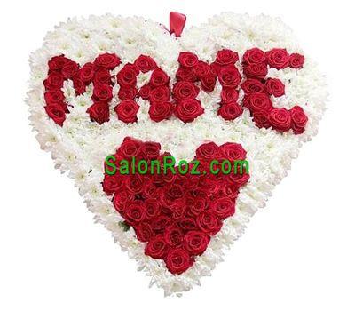 """For mom"" in the online flower shop salonroz.com"