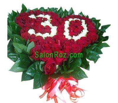 """Composition for an anniversary of 30 years"" in the online flower shop salonroz.com"