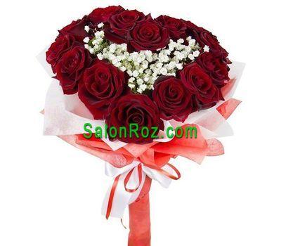 """""""Сердце из 15 роз"""" в интернет-магазине цветов salonroz.com"""