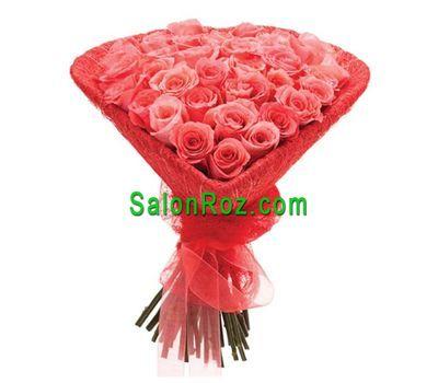 """""""Сердце из коралловых роз"""" в интернет-магазине цветов salonroz.com"""