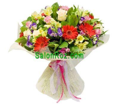 """Summer bouquet of flowers"" in the online flower shop salonroz.com"