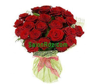 """""""Букет из 27 красных роз"""" в интернет-магазине цветов salonroz.com"""