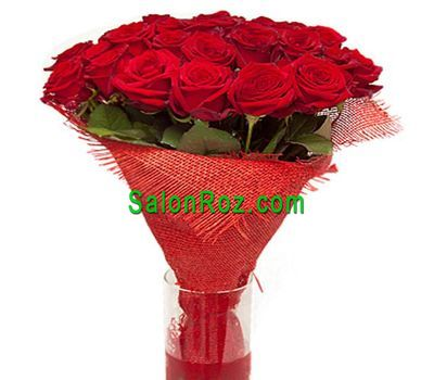 """Bouquet of 29 red roses"" in the online flower shop salonroz.com"