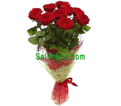 """Bouquet of 9 red roses"" in the online flower shop salonroz.com"