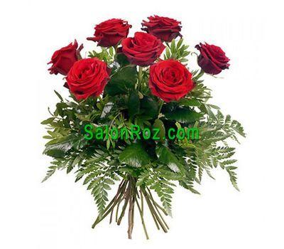 """""""Букет із 7 червоних троянд із зеленню"""" в интернет-магазине цветов salonroz.com"""