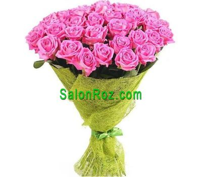 """Bouquet of 45 pink roses"" in the online flower shop salonroz.com"