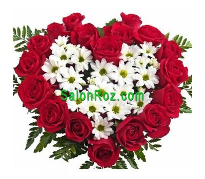 """Heart of roses and chrysanthemums"" in the online flower shop salonroz.com"