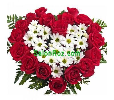 """""""Сердце из роз и хризантем"""" в интернет-магазине цветов salonroz.com"""