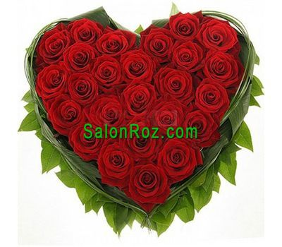 """Heart of 25 red roses"" in the online flower shop salonroz.com"