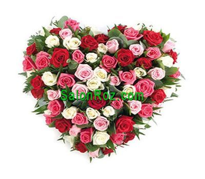 """Heart of 51 different colored roses"" in the online flower shop salonroz.com"
