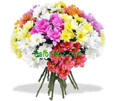 """""""Букет из 19 разноцветных хризантем"""" в интернет-магазине цветов salonroz.com"""
