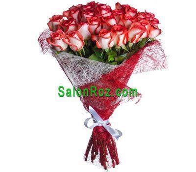 """""""Букет из 35 импортных роз"""" в интернет-магазине цветов salonroz.com"""
