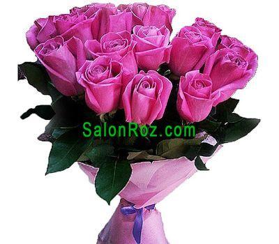 """""""Букет из 15 розовых импортных роз"""" в интернет-магазине цветов salonroz.com"""