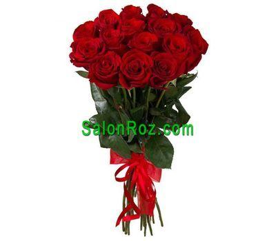 """""""Букет из 15 красных импортных роз"""" в интернет-магазине цветов salonroz.com"""