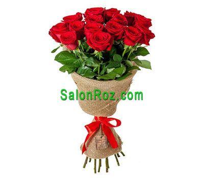 """""""Букет из 15 роз"""" в интернет-магазине цветов salonroz.com"""