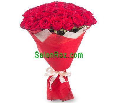 """""""Букет из 33 роз"""" в интернет-магазине цветов salonroz.com"""