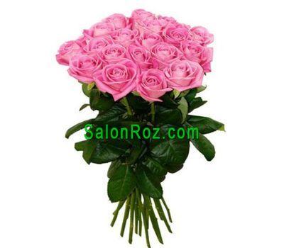 """""""Букет из 19 роз"""" в интернет-магазине цветов salonroz.com"""