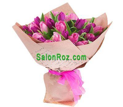 """""""Букет из 37 розовых тюльпанов"""" в интернет-магазине цветов salonroz.com"""